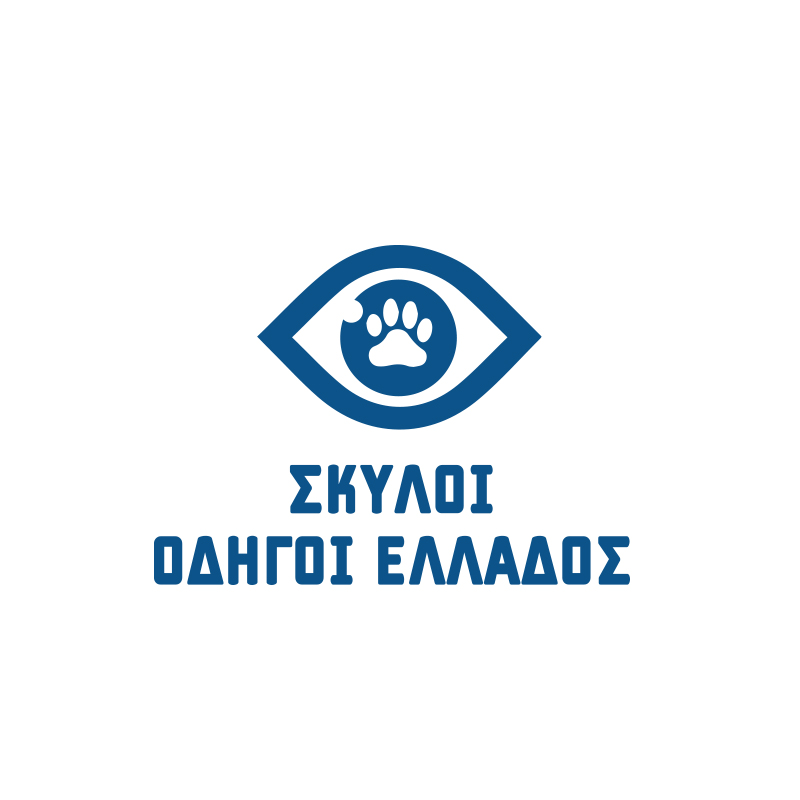 Greek Guide Dogs
